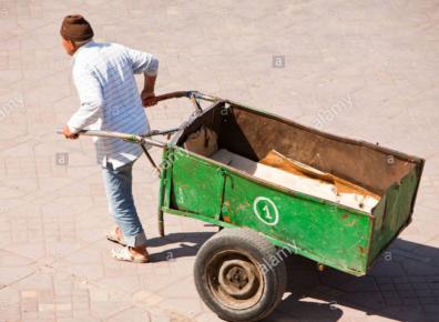 cart uganda