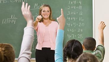 TeacherRands